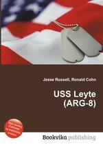 USS Leyte (ARG-8)