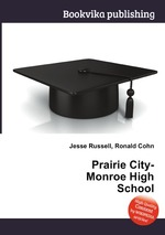 Prairie City-Monroe High School