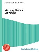 Xinxiang Medical University