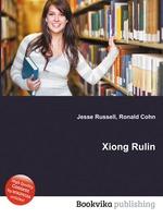 Xiong Rulin