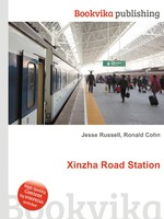 Xinzha Road Station