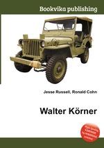 Walter Krner