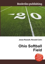 Ohio Softball Field