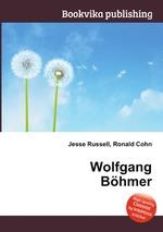 Wolfgang Bhmer
