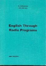 English Through Radio Programs. Английский через радиопередачи