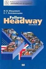 Follow Headway