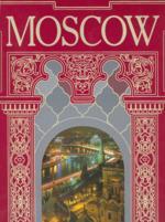 Moscow. Альбом на английском языке