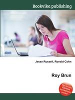 Обложка книги Roy Brun