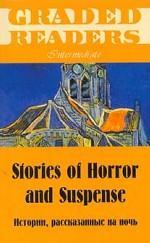 Stories of Horror and Suspense: учебное пособие