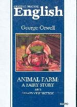 Animal Farm: A Fairy Story and Essays` Collection = Скотный двор и сборник эссе