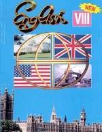 Учебник английского языка для 8 класса школ с углубленным изучением английского языка, лицеев, гимназий, колледжей