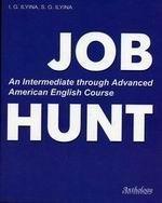 Job Hunt. В поисках работы