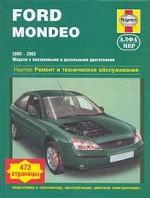 Ford Mondeo. 2000-2003 Ремонт и техническое обслуживание