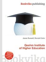 Qeshm Institute of Higher Education