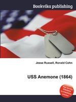 USS Anemone (1864)