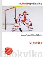 Qi Xueting