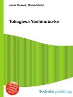 Tokugawa Yoshinobu-ke