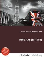 HMS Anson (1781)