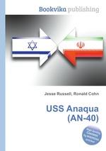 USS Anaqua (AN-40)