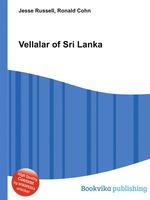 Vellalar of Sri Lanka