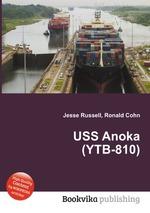 USS Anoka (YTB-810)