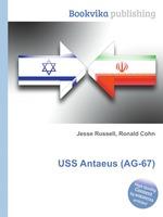 USS Antaeus (AG-67)