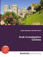 Arab Investigation Centres