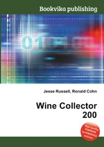 Wine Collector 200