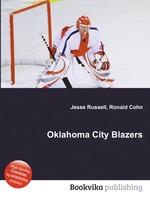 Oklahoma City Blazers