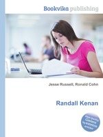 Randall Kenan