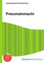 Pneumatomachi