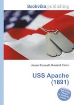USS Apache (1891)