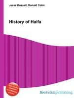 History of Haifa