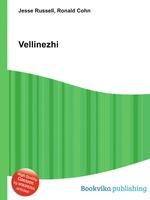 Vellinezhi