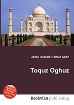 Toquz Oghuz