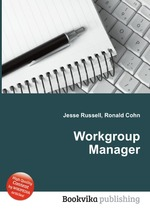 Workgroup Manager