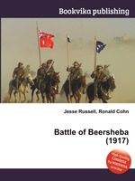 Battle of Beersheba (1917)