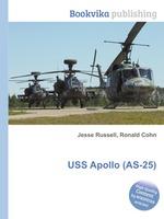 USS Apollo (AS-25)