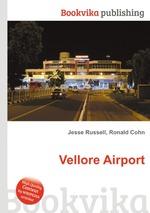 Vellore Airport