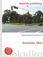 Greenhills, Ohio