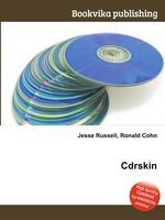 Cdrskin