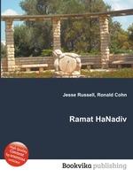 Ramat HaNadiv
