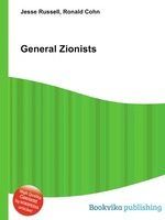 General Zionists