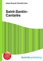 Saint-Santin-Cantals