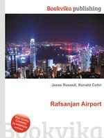 Rafsanjan Airport