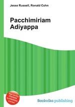 Pacchimiriam Adiyappa