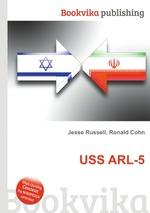 USS ARL-5