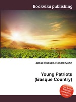 Young Patriots (Basque Country)