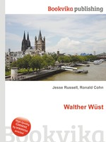 Walther Wst