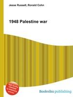1948 Palestine war